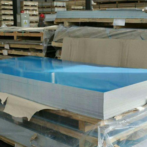 花纹铝板供应商 1050花纹铝板 企轩铝业 5052花纹铝板报价