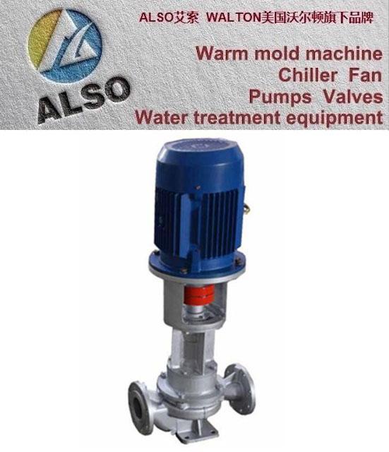 进口立式导热油泵-美国热油泵-德国热油泵-英国热油泵