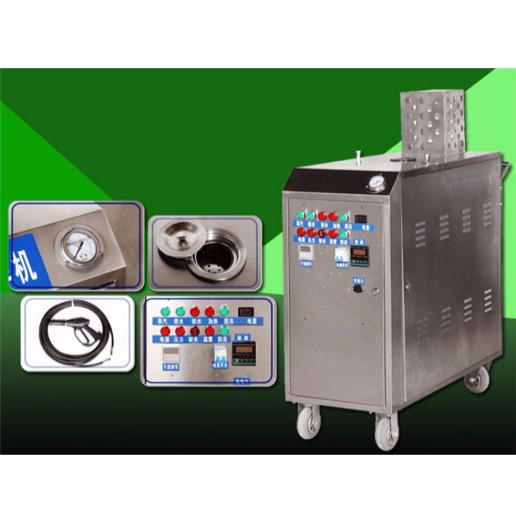 蒸汽洗车机设备的风险大吗 高压蒸汽洗车机 蒸汽洗车机