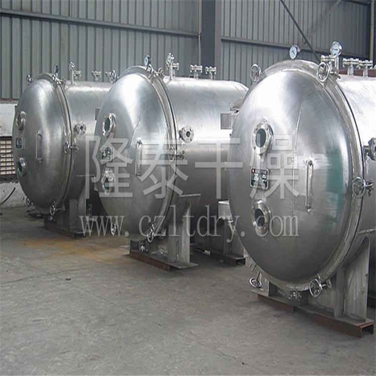 YZG-1000圆型真空干燥机-YZG圆形静态真空干燥机厂家