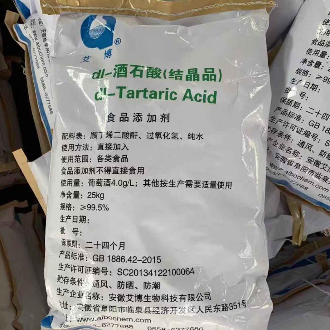 DL-酒石酸 (结晶品)