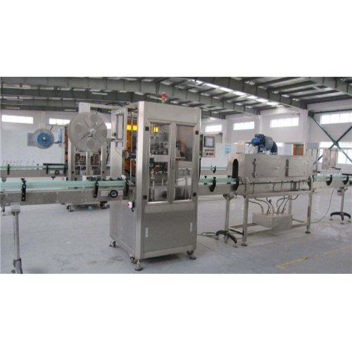 腾卓机械 桶口套标机生产线 套标机生产线 瓶口套标机
