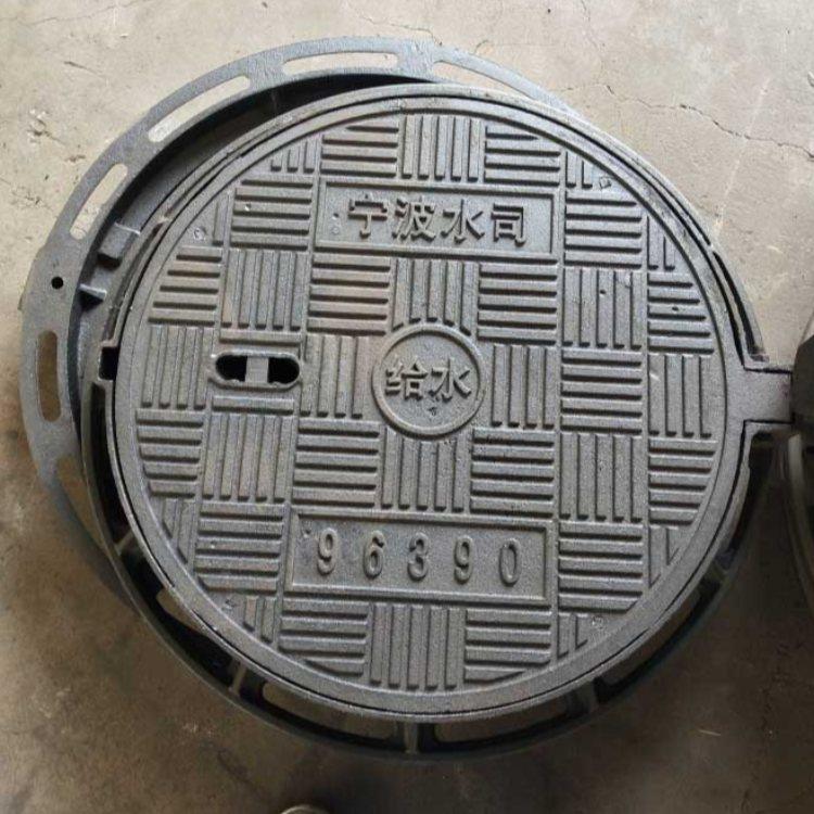 污水用铸铁井盖加工 运通达 通讯铸铁井盖品牌