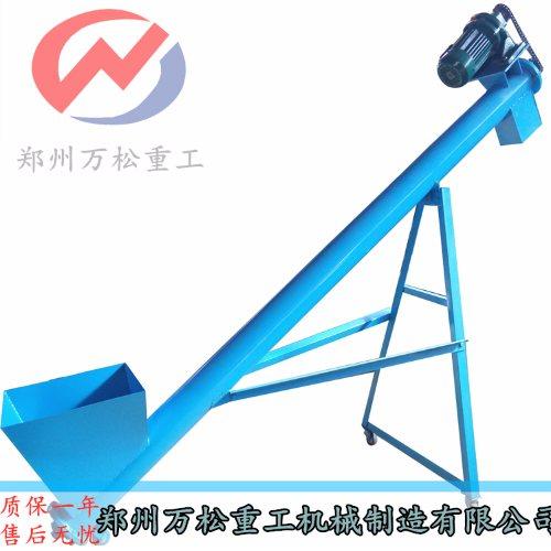 推荐垂直螺旋输送机定做 郑州万松重工 热销垂直螺旋输送机