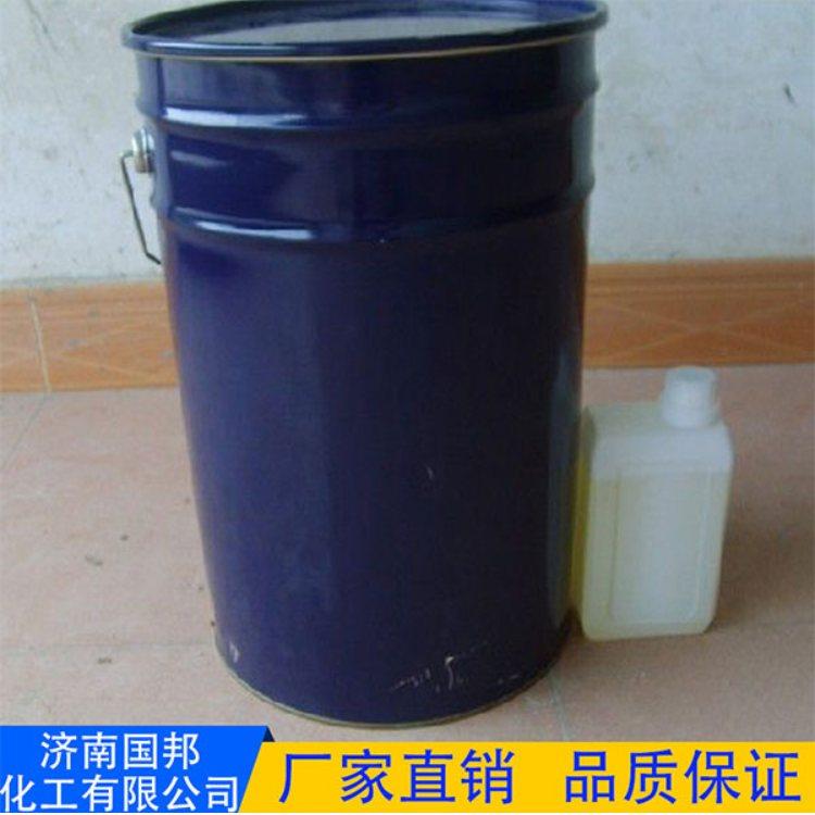 耐高温硅橡胶生产厂家 苯基硅橡胶 国邦化工 室温硫化硅橡胶