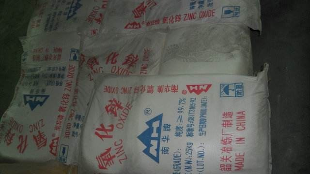 惠州碱式碳酸锌99.7%深圳市碱式碳酸锌99.7%