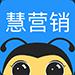广州crm企业管理软件电话 慧营销