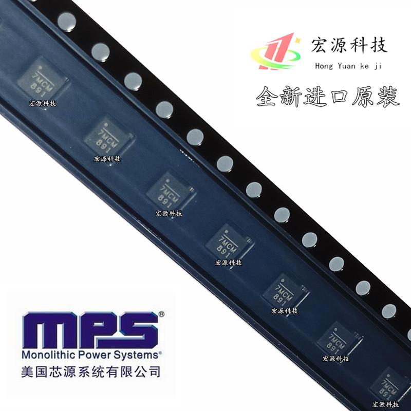 MP5003EQ-LF-Z 丝印7M** 10-QFN 负载驱动器