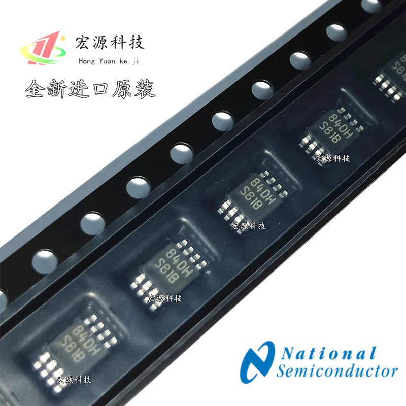 LM5007 LM5007MMX 丝印 S81B 开关稳压器