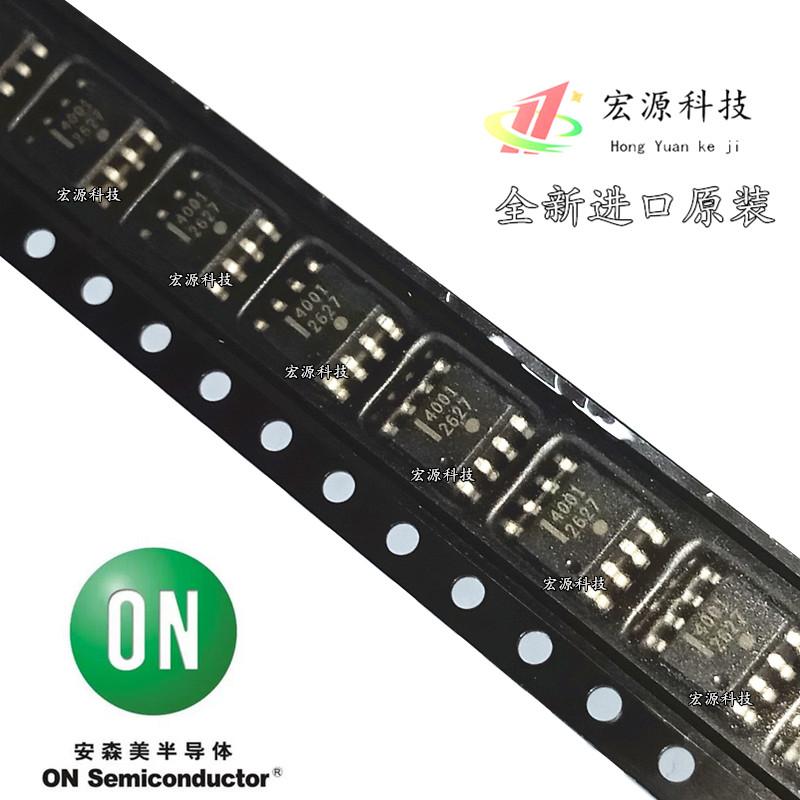 NUD4001DR2G 丝印4001 SOP8 LED 驱动器