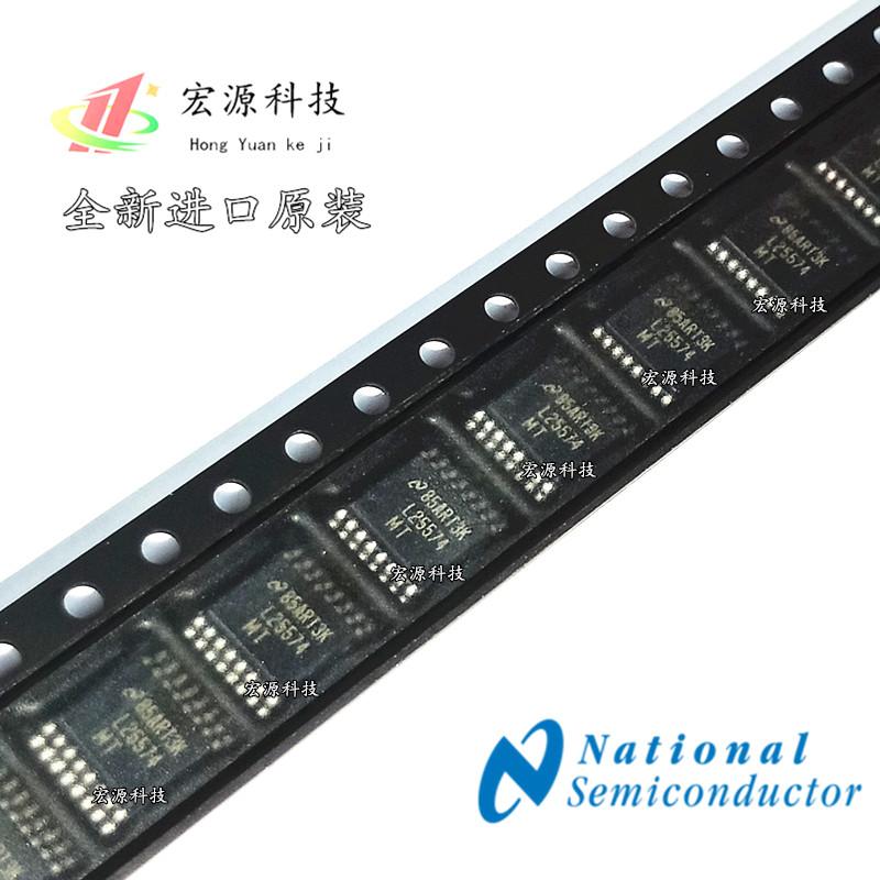 LM25574 LM25574MTX TSSOP16 开关稳压器