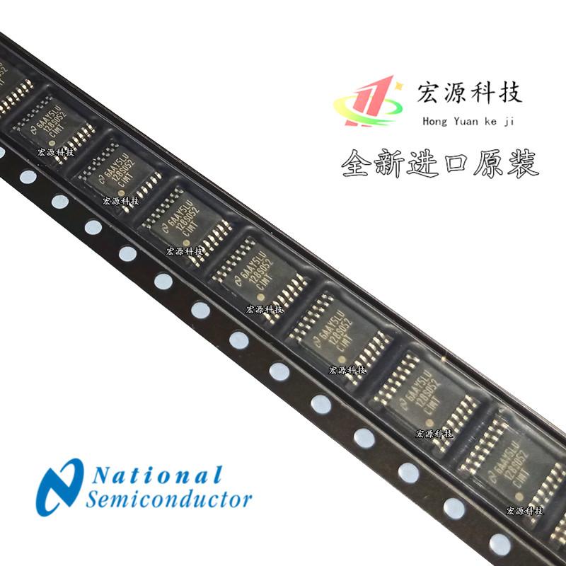 ADC128S052CIMTX TSSOP16 模数转换器