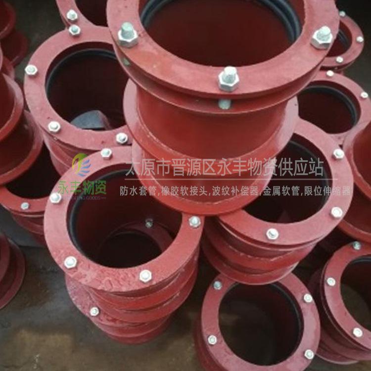 不锈钢排水用柔性防水套管 污水处理厂用DN-100刚性防水套管