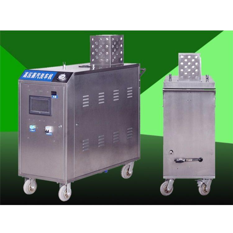 蒸汽洗车机代理商的门槛是什么 高压蒸汽洗车机 蒸汽洗车机