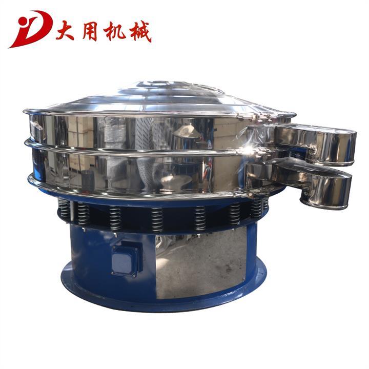 新乡厂家订制非金属粉末振动筛小体积多规格高精度高产量