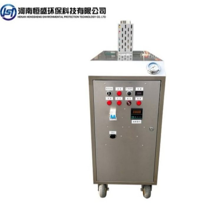 蒸汽洗车机-移动蒸汽洗车设备-河南恒盛环保