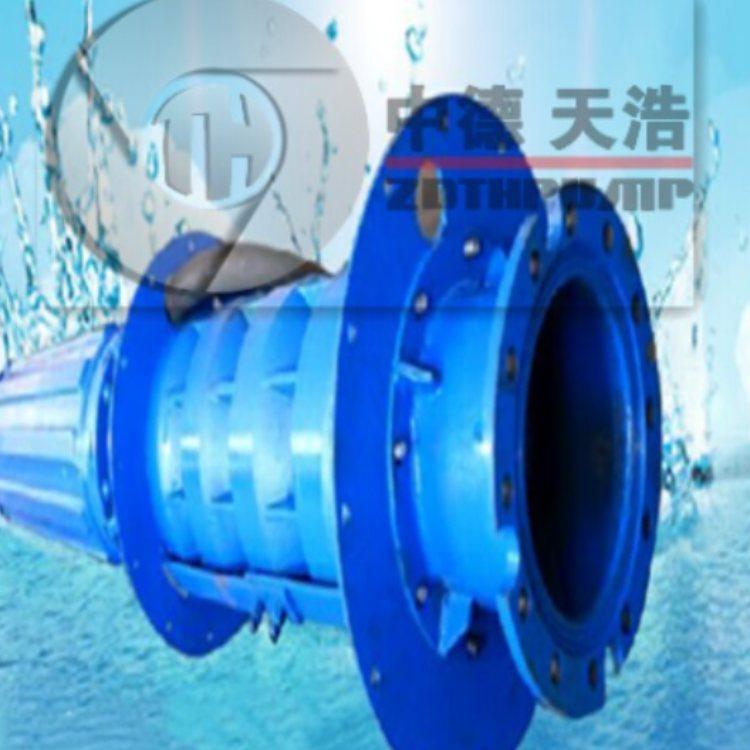 矿用潜水泵品牌 天津矿用潜水泵价钱 矿用潜水泵 中德