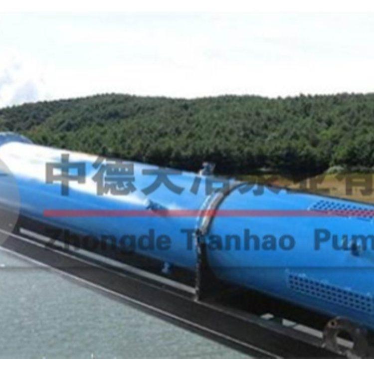 天津矿用高扬程潜水泵 中德 矿用高扬程潜水泵