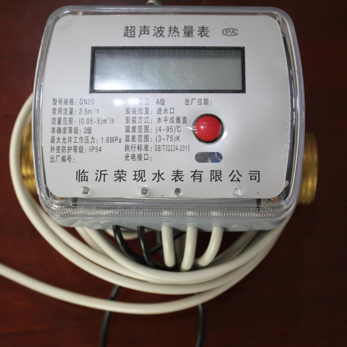 热量表 荣现 热量水表 专业生产供应 欢迎咨询