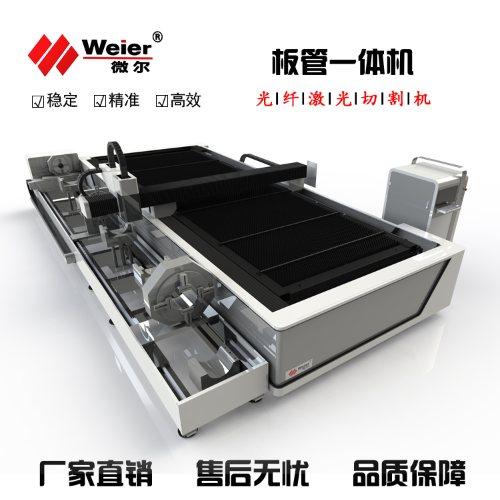 汽车配件激光切割机技术支持 大包围激光切割机使用成本 微尔