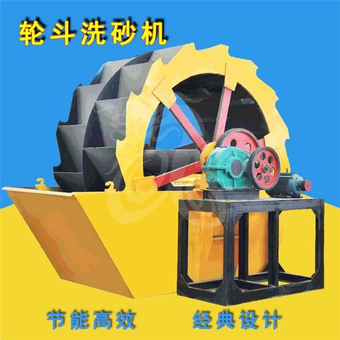 鑫龙洗石设备 移动螺旋洗石机 新型螺旋洗石机
