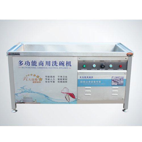 中央厨房餐具清洗设备批发 小型餐具清洗设备直销 洁速尔