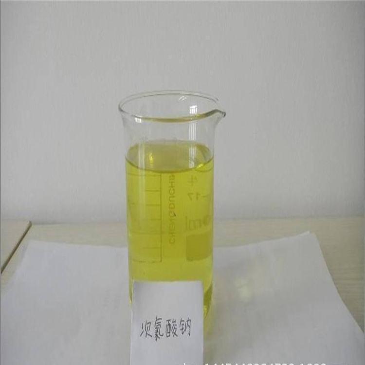 厂家大量现货直销 次氯酸钠 5%至13% 液体 全网最低价 保证含量 欢迎来电洽谈采购