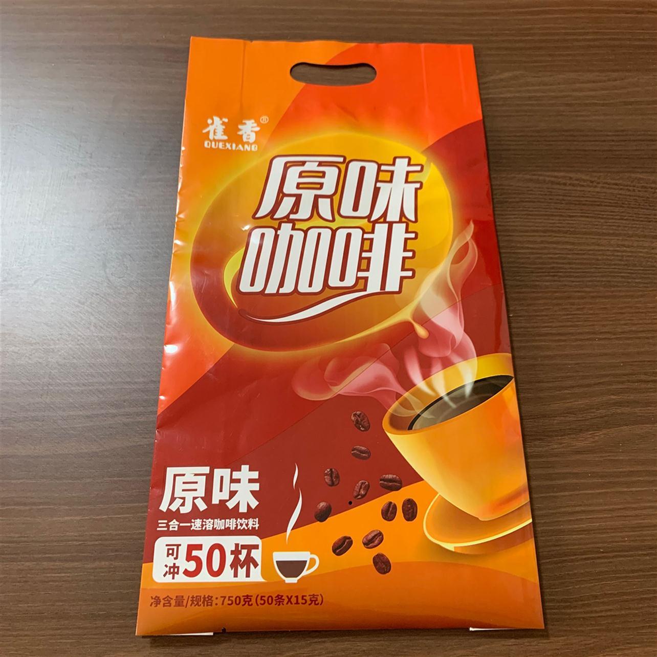 鸡西批发咖啡包装价格 核桃粉包装 可按客户需求定制