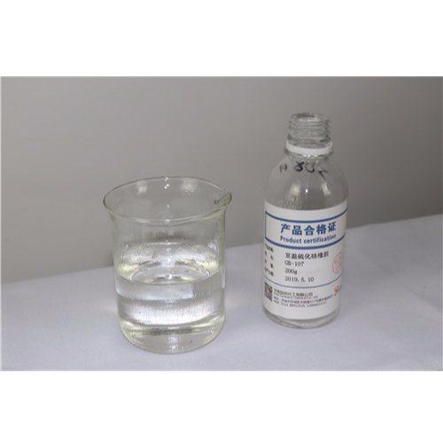 液态硅橡胶价格 室温硅橡胶 国邦化工 高温硫化硅橡胶
