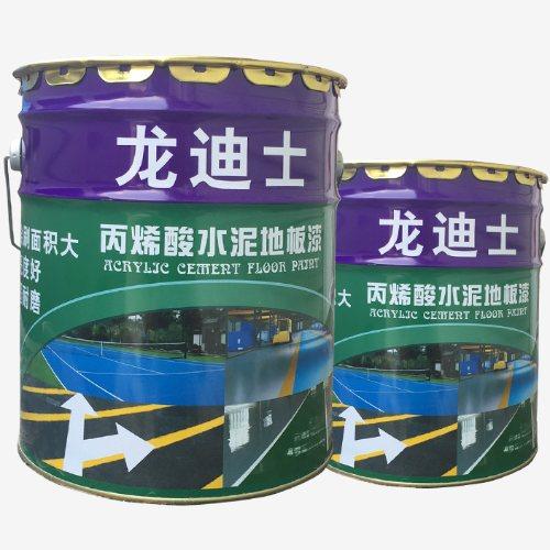 由龙建材 深圳丙烯酸地板漆批发 深圳丙烯酸地板漆订购