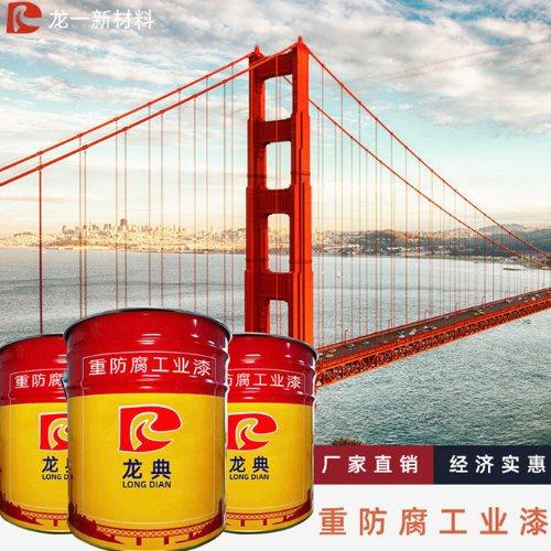 东莞丙烯酸聚氨酯供应商 由龙建材 丙烯酸聚氨酯供应商