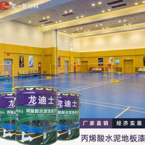 深圳车间地板漆厂商 车间地板漆批发 由龙建材