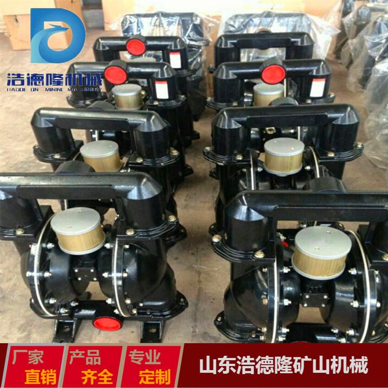 供应气动隔膜泵 优质气动隔膜泵 矿用气动隔膜泵报价