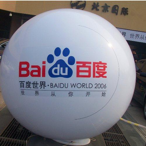 可定制新品发布会升空气球订购 乐飞洋