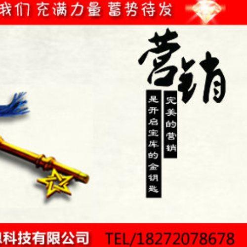 老河口网站建设公司 宜昌网站建设 荆门网站建设企业 湖北运涛