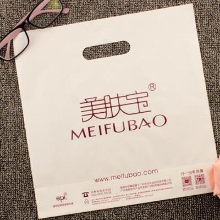 商场礼品包装袋生产 礼品包装袋订做 宏茂兴
