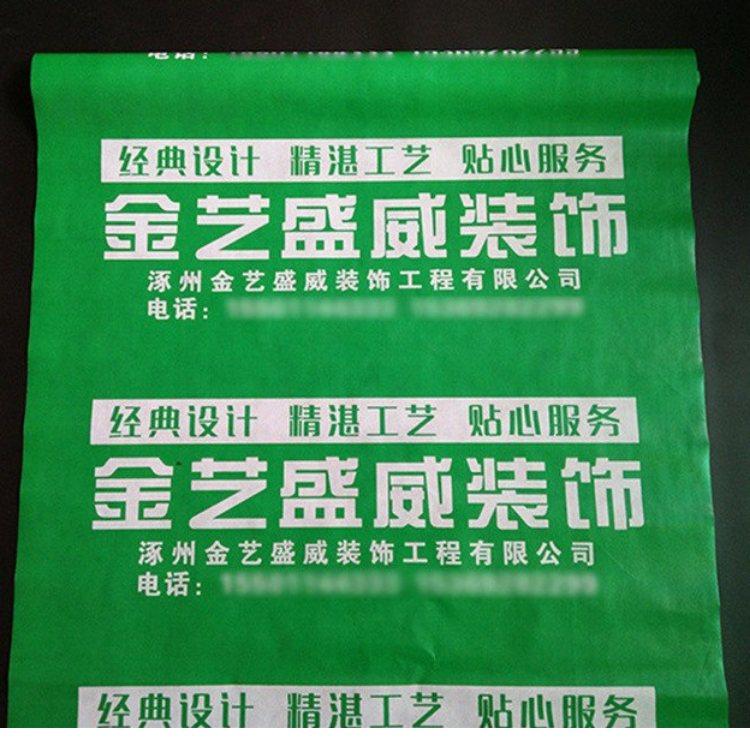 无纺布地板保护膜定制 兴顺 装饰公司地板保护膜可定制