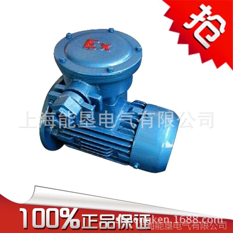 YB3-160L-875KW隔爆型三相异步立式电动机上海能垦防爆电机
