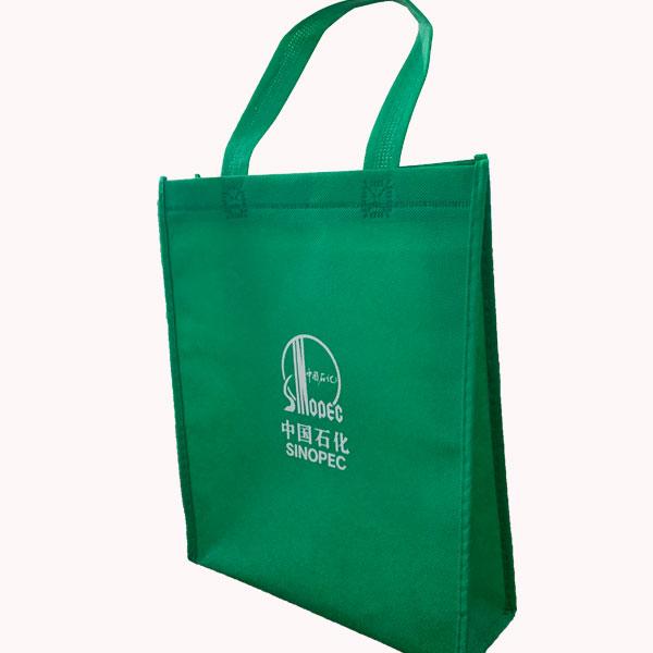 立体无纺布立体袋单价 供应无纺布立体袋设计 绿恒