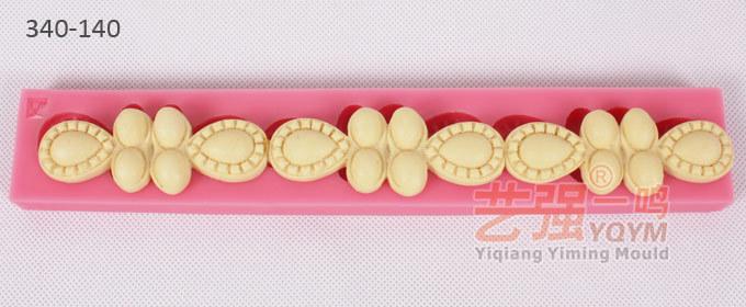 珠粒玉坠花边 创意蛋糕装饰 翻糖蕾丝硅胶模具 烘焙工具用品