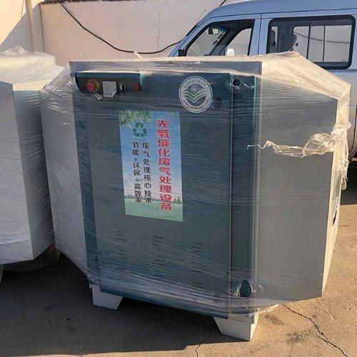 环保设备安装 喷漆环保设备供应商 工业环保设备订购 宏日机械