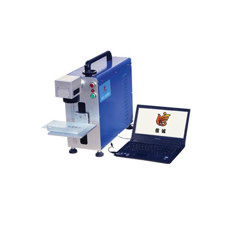 柜式光纤激光打标机订做 高速二氧化碳激光打标机现货 信诚