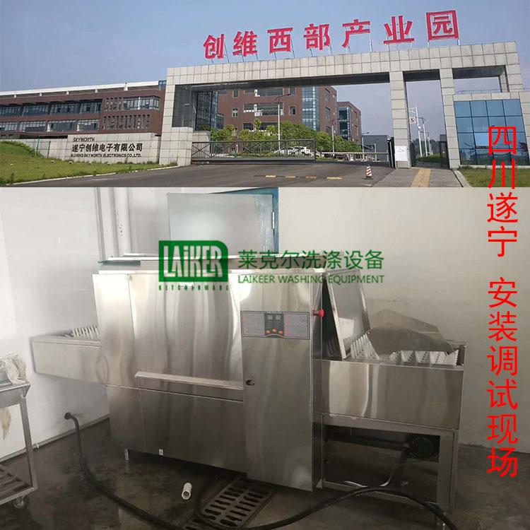 酒店小型洗碗机流水线定做 莱克尔 食堂小型洗碗机流水线定制