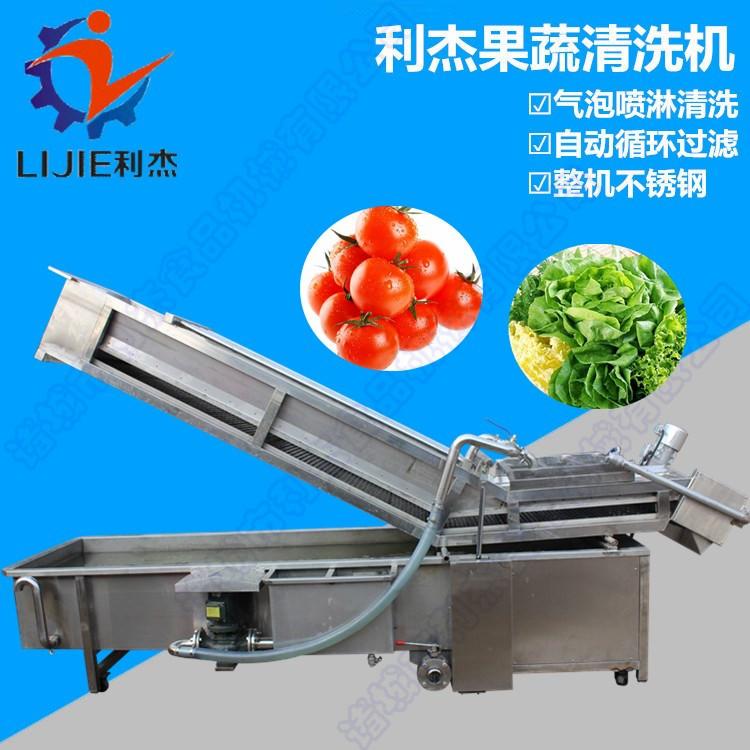 土豆气泡清洗机视频 利杰 多功能气泡清洗机