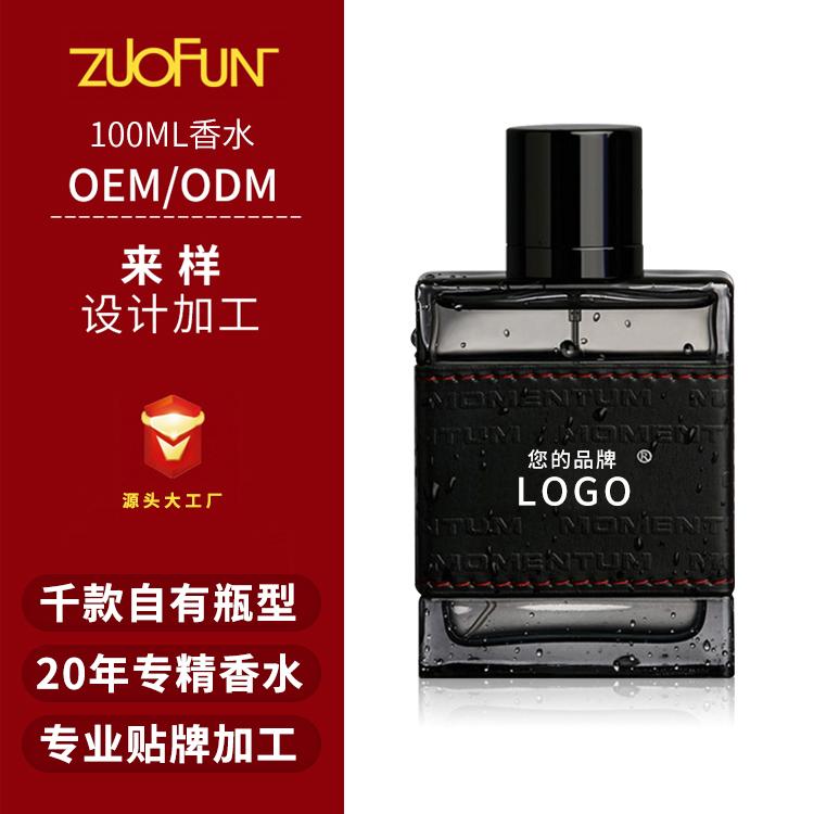 惠州女士香水OBM 东莞女士香水OBMFDA认证工厂 代加工