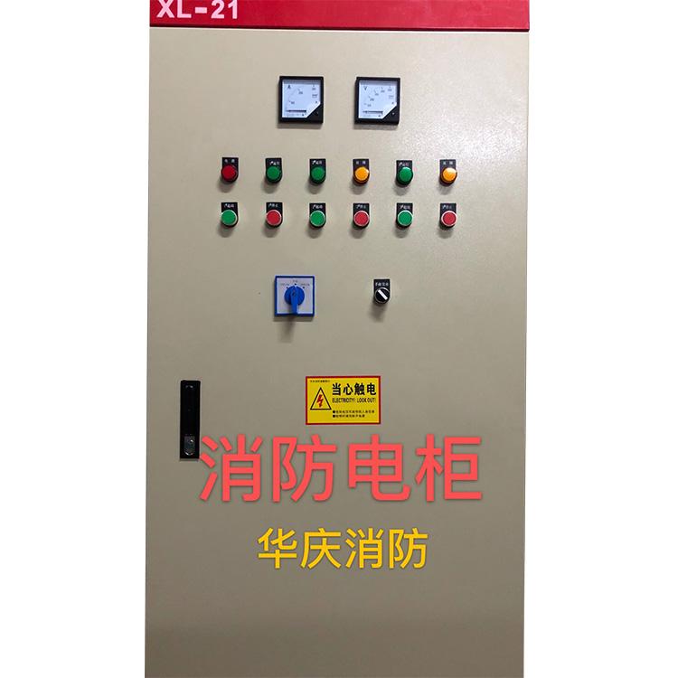 厂家研发销售电气控制柜 变频控制柜低压成套恒压供水设备