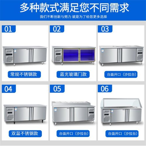 冰力客 商用四六门冰柜订制 饭店专用四六门冰柜定做
