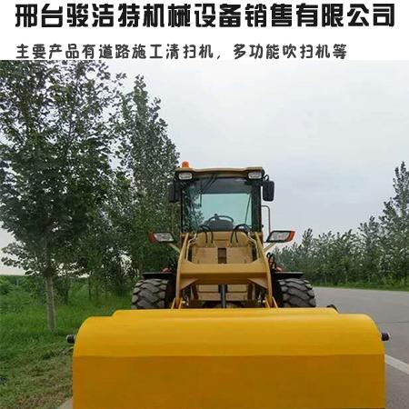 装载机清扫机 扫路车型号齐全 厂家定制马路路面清扫机