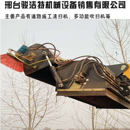 清扫机价格 大型道路清扫机厂家定制价格