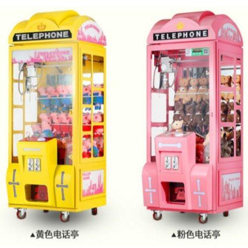 商场单人娃娃机拿货 投币单人娃娃机定制 国乐
